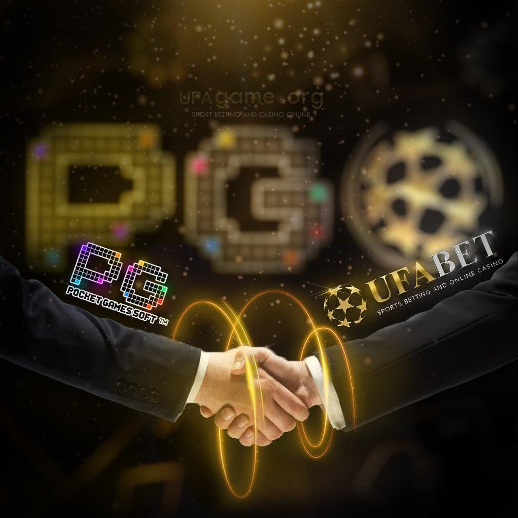สมัครที่ยูฟ่าวันนี้เพื่อเข้าเล่น PG Game